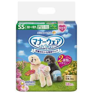 マナーウェア 女の子用 超小〜小型犬用 SSサイズ 38枚