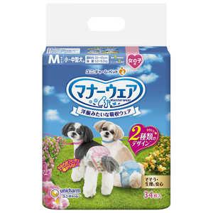 マナーウェア 女の子用 小〜中型犬用 Mサイズ 34枚