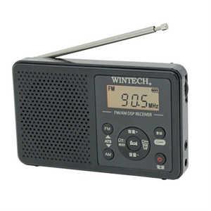 KOHKA WINTECH アラーム時計機能搭載 AM/FMデジタルチューナーラジオ DMRC620