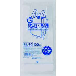 ジャパックス 業務用強力レジ袋(100枚入)(乳白色) RJJ-20 20号 ドットコム専用 XLZ4404
