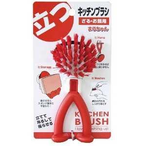 サンベルム キッチンブラシ(ざる・お鍋用)まるちゃん「日本製」 レッド K36405