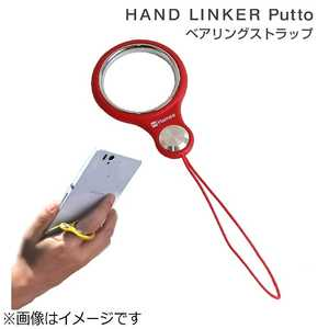 HAMEE HandLinker Putto ベアリング携帯ストラップ レッド PUTTOリングRD