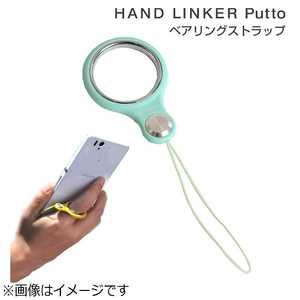 HAMEE HandLinker Putto ベアリング携帯ストラップ ミント PUTTOリングMT