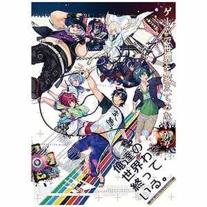 レッドエンタテインメント PS Vitaゲームソフト VLJM-35476 オレタチノセカイワオワッテイル