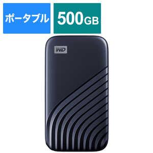 WESTERN DIGITAL 外付けSSD USB-C+USB-A接続 My Passport SSD 2020 Hi-Speed ブルー [ポータブル型 /500GB] ブルー WDBAGF5000ABLJESN