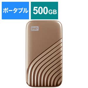 WESTERN DIGITAL 外付けSSD USB-C+USB-A接続 My Passport SSD 2020 Hi-Speed ゴールド [ポータブル型 /500GB] ゴールド WDBAGF5000AGDJESN