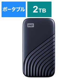 WESTERN DIGITAL 外付けSSD USB-C+USB-A接続 My Passport SSD 2020 Hi-Speed ブルー [ポータブル型 /2TB] ブルー WDBAGF0020BBLJESN