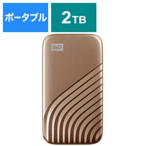 WESTERN DIGITAL 外付けSSD USB-C+USB-A接続 My Passport SSD 2020 Hi-Speed ゴールド [ポータブル型 /2TB] ゴールド WDBAGF0020BGDJESN