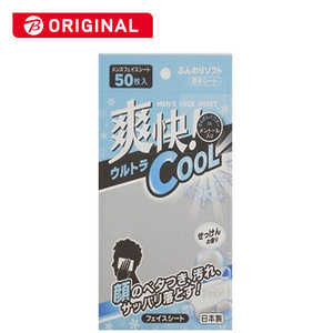 THT BDメンズ・フェイシャルシートせっけんの香り50枚 セッケン50枚 BDメンズ・フェイスシート
