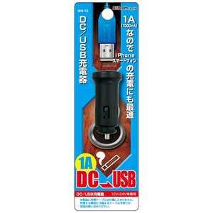 ウイルコム DCUSB充電器 ブラック WM13