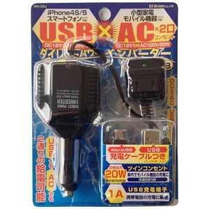 モバイルライフ ウィルコム ダイレクトパワーインバーター ツイン+USB WM-09U ブラック BK WM09U
