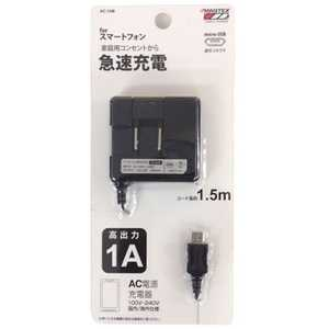 モバイルライフ ウイルコム [micro USB] ケーブル一体型AC充電器 1A BK AC12MBK