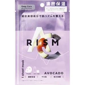 サンスマイル 【RISM(リズム)】ディープケアマスク アボカド1枚 RISM(リズム) アボカド1枚 RISMディープケアマスク