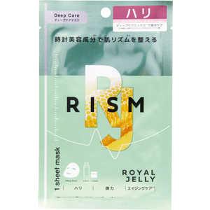 サンスマイル 【RISM(リズム)】ディープケアマスク ローヤルゼリー1枚 RISM(リズム) ローヤルゼリー RISMディープケアマスク
