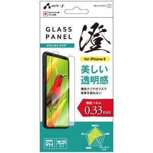エアージェイ iPhone X用 ガラスパネル澄 クリア クリア VG89H1K