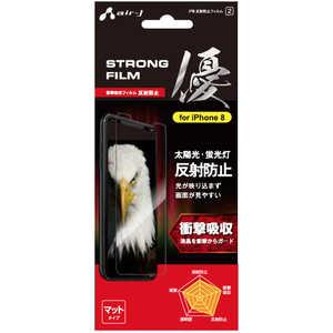 エアージェイ iPhoneX専用 衝撃吸収フィルム 反射防止 VF8SP2