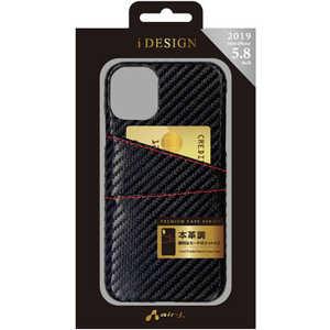 エアージェイ iPhone 11 Pro 5.8 カードポケット付PBハードケース CB カーボン ACP19SPBB