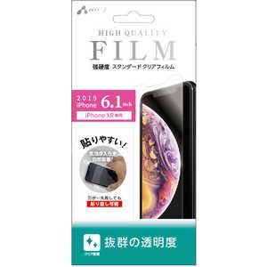 エアージェイ 2019iPhone6.1 耐衝撃フィルム クリア クリア VFP19MCL
