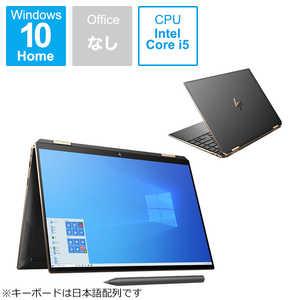 HP ノートパソコン Spectre x360 14-ea0000(コンバーチブル型) [13.5型/Core i5/SSD:512GB/メモリ:8GB/2021年1月モデル] #O無 2U7A2PAAAAA