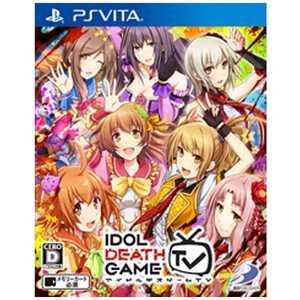 ディースリー・パブリッシャー PS Vitaゲームソフト アイドルデスゲームTV VLJS-5090 アイドルデスゲームTV