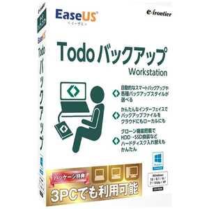 イーフロンティア 〔Win版〕 EaseUS Todo バックアップ Workstation WIN EASEUSTODOバックアップ