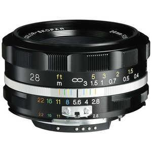 フォクトレンダー COLOR-SKOPAR 28mm F2.8 Aspherical SL II S [ブラックリム]