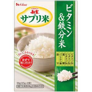 新玄 サプリ米 ビタミン・鉄分 25g 2袋入