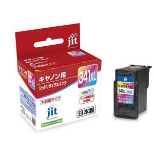 ジット リサイクルインク カートリッジ【キャノン BC-341XL(3色カラー 大容量)】対応 JITC341CXL