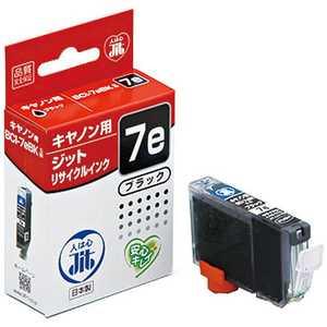ジット 互換リサイクルインク カートリッジ ブラック JITKC07EB
