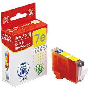 ジット 互換リサイクルインク カートリッジ イエロー JITKC07EY