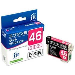 ジット 互換リサイクルインク カートリッジ マゼンダ JITKE46M