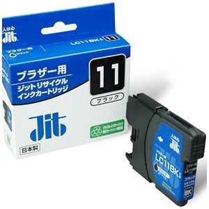 ジット 互換リサイクルインク カートリッジ ブラック JITKB11B
