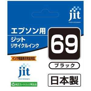 ジット 互換リサイクルインク カートリッジ ブラック JITKE69B
