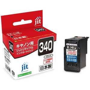 ジット 互換リサイクルインク カートリッジ ブラック JITKC340B