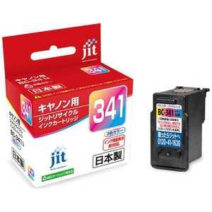 ジット 互換リサイクルインク カートリッジ カラー JITKC341C