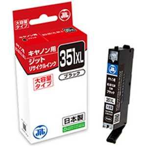 ジット 互換リサイクルインク カートリッジ ブラック JITKC351BXL