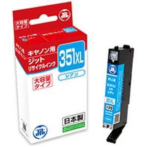 ジット 互換リサイクルインク カートリッジ シアン JITKC351CXL