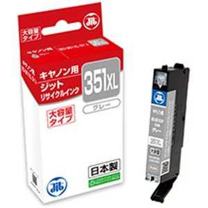 ジット 互換リサイクルインク カートリッジ グレー JITKC351GXL