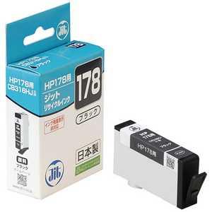 ジット 互換リサイクルインク カートリッジ ブラック JITH178B