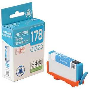ジット 互換リサイクルインク カートリッジ シアン JITH178C