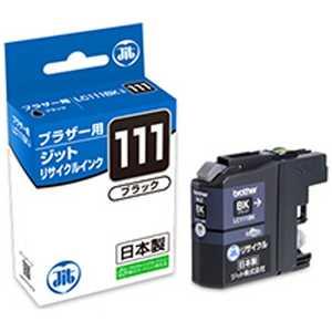 ジット 互換リサイクルインク カートリッジ ブラック JITB111B
