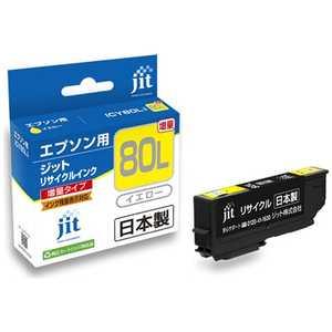ジット 互換リサイクルインク カートリッジ イエロー JITE80YL