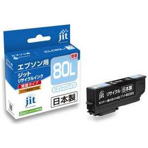 ジット 互換リサイクルインク カートリッジ ライトシアン JITE80LCL