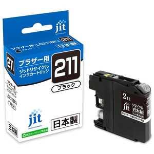 ジット 互換リサイクルインク カートリッジ JITB211B