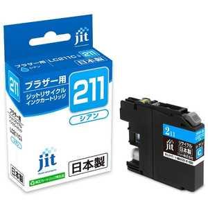 ジット 互換リサイクルインク カートリッジ JITB211C