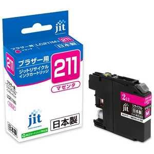 ジット 互換リサイクルインク カートリッジ JITB211M