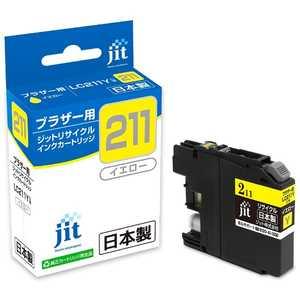 ジット 互換リサイクルインク カートリッジ JITB211Y
