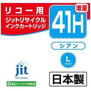 ジット 互換リサイクルインク カートリッジ JITR41CH