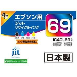 ジット 互換リサイクルインク カートリッジ 4色セット JITKE694P