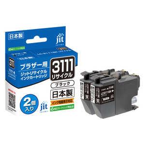 ジット リサイクルインク カートリッジ【ブラザー LC3111BK-2PK(ブラック 2本セット)】対応 JITB3111B2P